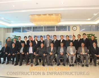 SRIIG CEO IN CHINA(IRAN SILKROAD CHINA INFRASTRUCTURE & CONSTRUCTION & INVESTMENT DEVELOP COOP Intl.SRIIG CONSULTANT GROUP)